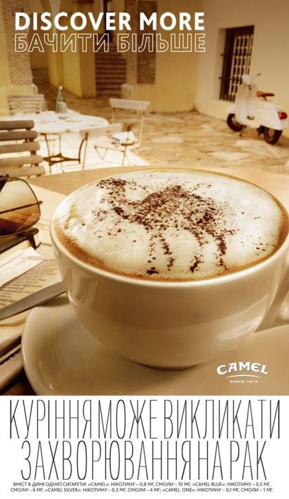 Creative-Camel2