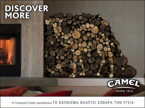 Creative-Camel3