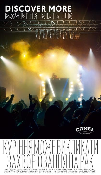 Creative-Camel5