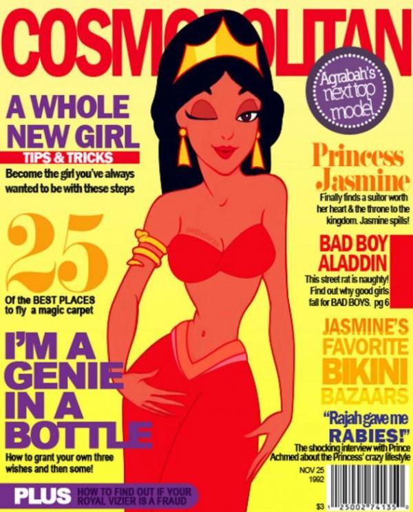 princess_magazine_12