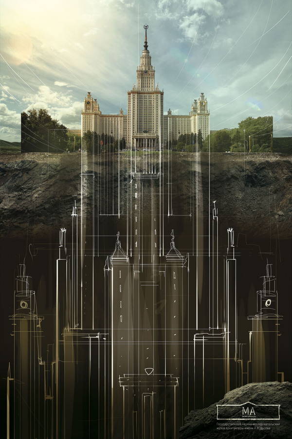 Schusev-State-Museum-of-Architecture-Advertising-Campaign-121